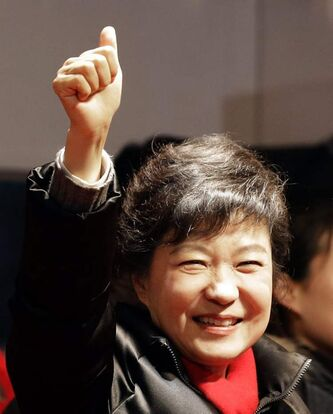 South Korean presidential candidate Park Geun-hye.