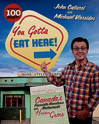 The cover of You Gotta Eat Here!