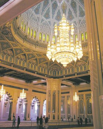 View of main chandelier inside dome of Sultan Qaboos Grand Mosque, Muscat.