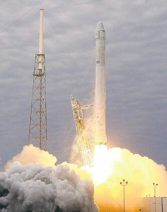 A SpaceX Falcon 9 rocket launches Friday at Cape Canaveral Air Force Station.
