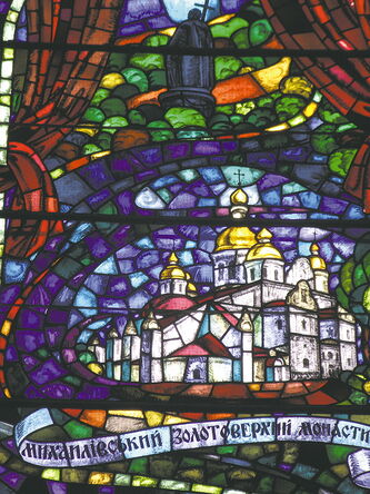Detail of one of many Leo Mol windows in Sts. Vladimir and Olga Cathedral.