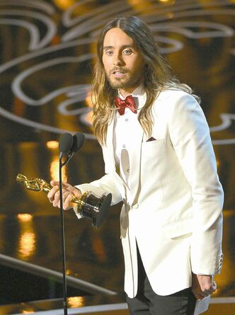 PHOTOS BY John Shearer / The Associated Press 