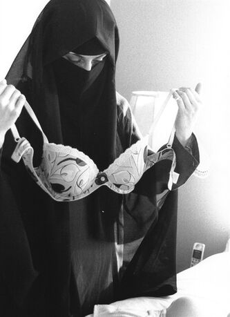 Fine arts student Sooraya Graham, 24, took this photograph as a class assignment in hopes of humanizing women who wear the niqab. But it became the subject of controversy when some other students at Thompson Rivers University in Kamloops, B.C. took offence at the image and removed the artwork without Graham's permission. THE CANADIAN PRESS/HO