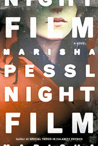 Night Film, by Marisha Pessl.
