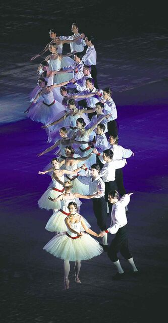 A tribute to Russia's dance and ballet tradition takes centre stage at Fisht  Stadium on Sunday.
