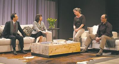 From left,  Cassini,  Vickie Papaus, Shauna Black  and Oliver Becker star in  God of Carnage, which opens Thursday night  at RMTC.