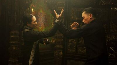 Zhang Ziyi and Tony Leung in the visually arresting The Grandmaster.