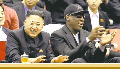 North Korean leader Kim Jong Un, left, and former NBA star Dennis Rodman