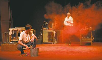 DAVID COOPER PHOTO