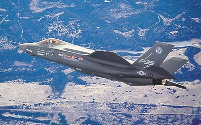 Postmedia News archivesA handout photo of the Lockheed Martin F-35 Lightning II, also known as Joint Strike Fighter (JSF).