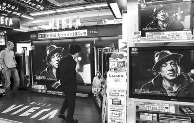 KOJI SASAHARA / THE ASSOCIATED PRESS ARCHIVESA shopper looks at Matsushita Electric Industrial Co.�s world largest plasma TV, a 103-inch Viera (left) and other TVs at a Tokyo store in 2007. Matsushita makes Panasonic products.