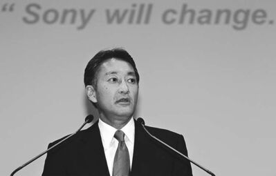 shizuo kambayashi / ap photo