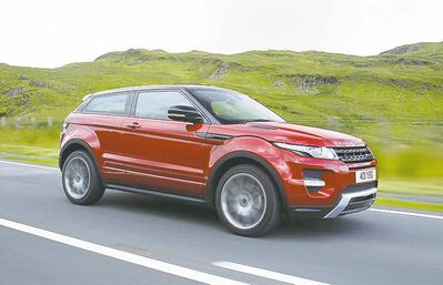 The new Range Rover Evoque will reportedly have a nine-speed automatic transmission.