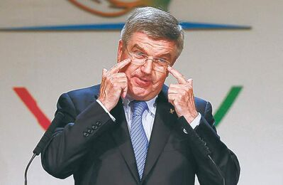 Victor R. Caivano / the associated pressThomas Bach of Germany won the IOC presidency on the second ballot.