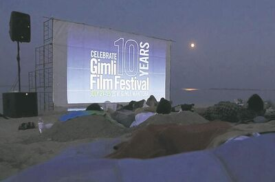 GIMLI INTERNATIONAL FILM FESTIVAL