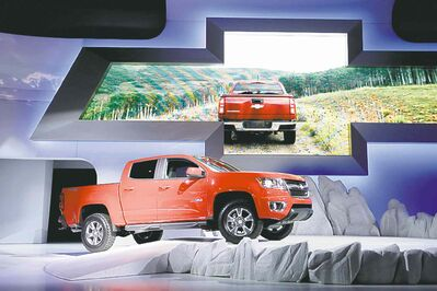 The new 2015 Chevrolet Colorado.