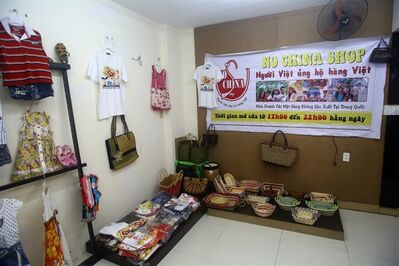 "This March 14, 2013 photo shows a corner inside the ""No China Shop"", which sells only goods made in Vietnam - children's clothes, shoes and vegetables- and offers to source others in Ho Chi Minh City. The shop was opened in Dec. 2013 by Paulo Thanh Nguyen in Ho Chi Minh city, Vietnam. His decision to launch the business was as much about harnessing and spreading anger against China as it was about making money. (AP Photo/Na Son Nguyen)"