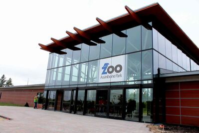 The brand-new entrance at the Assiniboine Park Zoo.