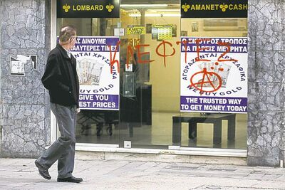 Petros Giannakouris / The Associated PressA man passes by the spray-painted entrance of a store, which reads in Greek �thieves� in Nicosia, Cyprus, Monday. Cyprus secured what its politicians described as a �painful� solution to avert imminent bankruptcy.
