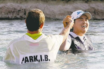 chris carlson / the associated pressInbee Park (right) celebrates after jumping into Poppy�s Pond with caddie Brad Beecher.