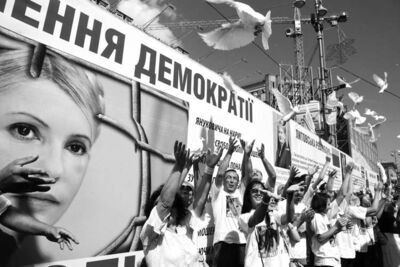 Supporters of former Ukrainian prime minister Yulia Tymoshenko release white birds at a rally Aug. 5, the second anniversary of her being held in prison.