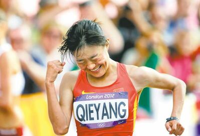 Emilio Morenatti / the associated press