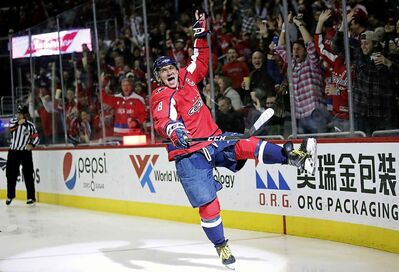 Washington Capitals left wing Alex Ovechkin celebrates his 600th career goal in a game against the Winnipeg Jets on March 12, 2018, in Washington. (Alex Brandon / The Associated Press files)