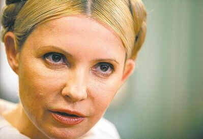 Former Ukrainian premier and hero of the Orange Revolution Yulia Tymoshenko has been imprisoned for seven years.