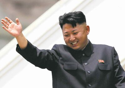 North Korean leader Kim Jong Un's unique hairstyle has fuelled interest worldwide.