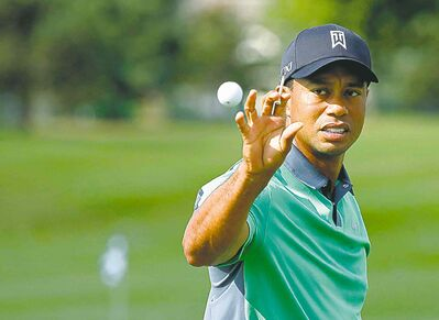Tiger Woods protested his two-shot penalty at last week's BMW Championship.