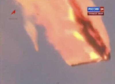 In this frame grab made from TV footage distributed by Russian Vesti 24 channel, a Russian booster rocket carrying three satellites crashes at a Russia-leased cosmodrome in Kazakhstan on Tuesday  July 2, 2013, shortly after launch. The Proton-M booster unexpectedly shut down the engine 17 seconds into the flight and crashed some 2 kilometers away from the Baikonur launch pad, the Russian Space Agency said in a statement.