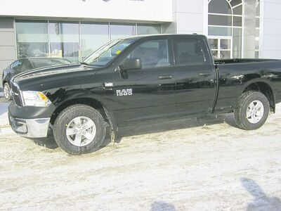The 2013 Ram 1500 boasts best-in-class fuel economy at 7.8 L/100 km on the highway.