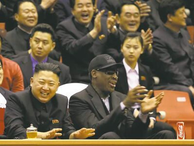 jason moijca / the associated pressDennis Rodman (right) made a significant addition to his Christmas-card list Thursday, sharing a bro-mance with North Korean leader Kim Jong Un.