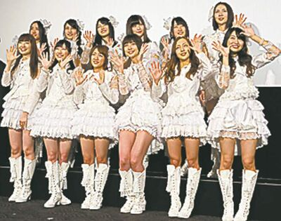 Japanese girl band AKB48.