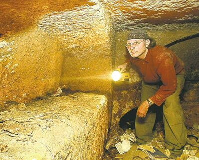 VISION TV