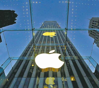 Apple's latest quarter may reinforce perceptions rivals are gaining ground on it.