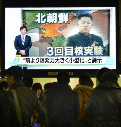 "People watch a TV news in Osaka, western Japan, showing a North Korean leader Kim Jong Un with letters saying ""North Korea, Third nuclear test"" Tuesday. Defying U.N. warnings, North Korea on Tuesday conducted an underground nuclear test in the remote, snowy northeast."