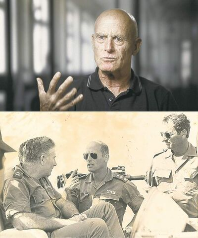 Ami Ayalon (top, and bottom, centre, in army days) in The Gatekeepers.