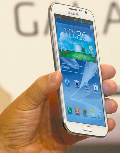 Samsung has pinned a lot on its Galaxy Note II smartphones.