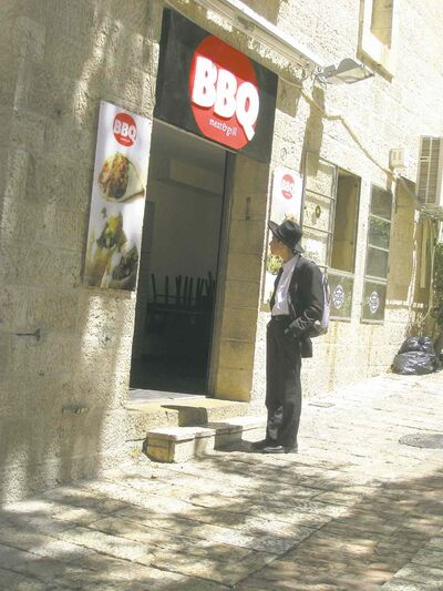 Temptation in the Old City's Jewish quarter.