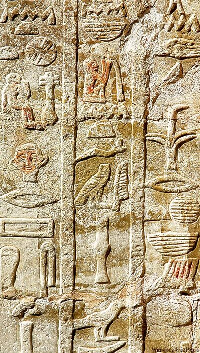 Hieroglyphic detail from the entrance to 4,200-year-old tombs outside Cairo.
