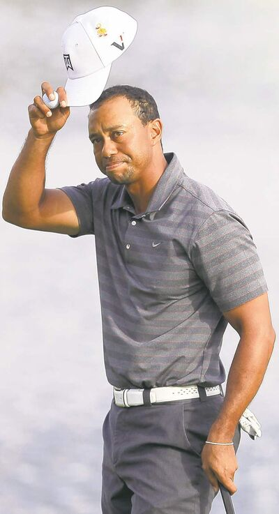 Tiger Woods has set his sights on Jack Nicklaus�s record 18 major wins.