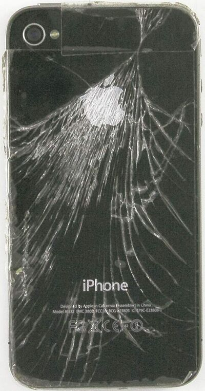 Cracked cellphones have become the gadget equivalent of ripped jeans for the tech generation.