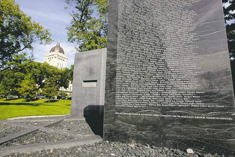 The Holocaust Monument Project was unveiled in 1990 on the grounds of the provincial legislature.