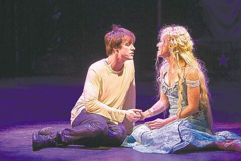 Michael J. Lutch / American Repertory Theater