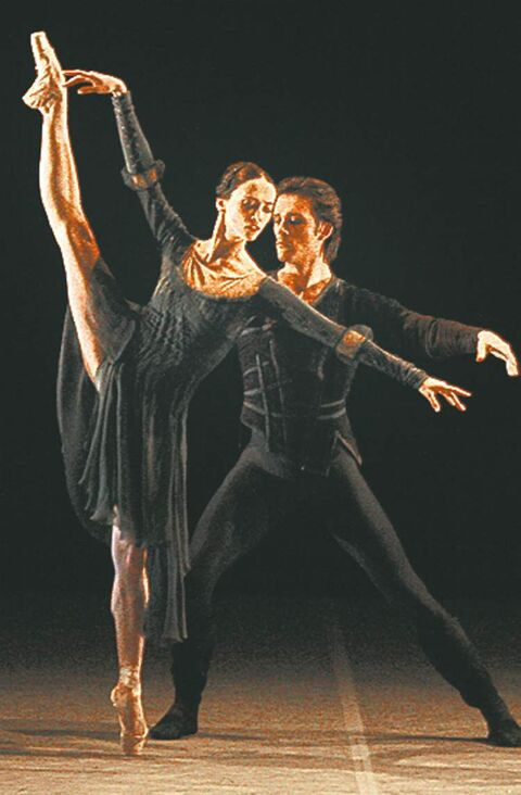 Svetlana Lunkina performs with Ruslan Skvortsov.