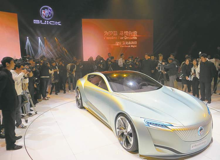 The Buick Riviera concept car revealed Friday in China has wireless charging capabilities.