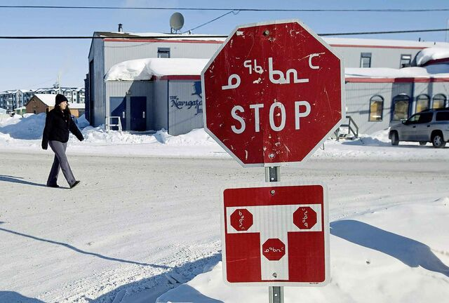 A recent report by Nunavut Tunngavik Incorporated claims that Inuktut is being erased in Canada in favour of English and French language education. (Nathan Denette / The Canadian Press files)