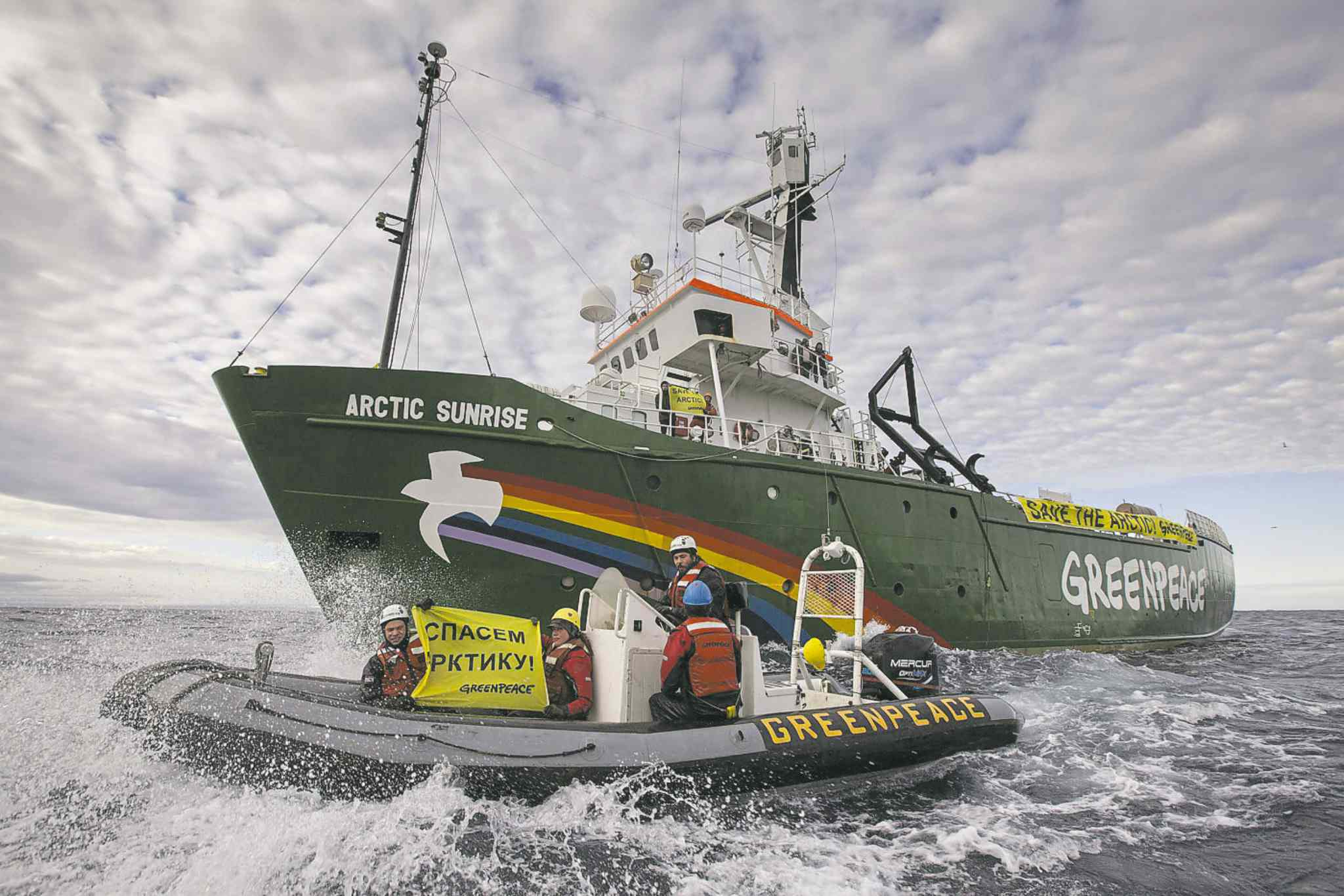 Environmental groups such as Greenpeace have protested drilling in the Arctic.