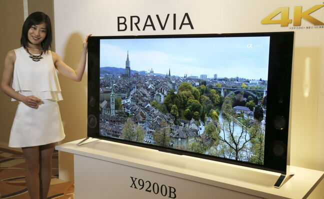 Ultra-high-definition TVs, such as Sony's Bravia, haven't caught on.